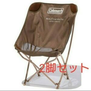 【新品未使用】コールマン ヒーリングチェア ユナイテッドアローズ 別注 椅子 イス