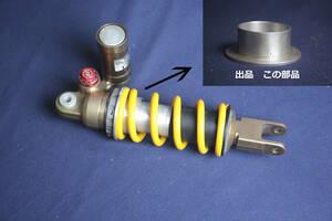 オリジナル部品 オーダーアルミ削りパーツ 直巻き変更 BMW S1000RR 純正 リアサスペンション レース