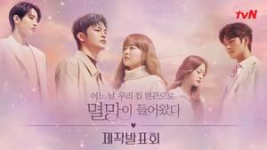 韓国ドラマ 「ある日私の家の玄関に滅亡が入ってきた」 DVD版 8枚セット 全話収録