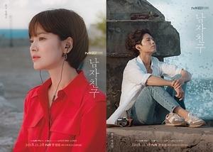 韓国ドラマ 「ボーイフレンド」 Blu-ray版 全話収録