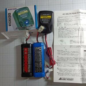 バッテリー 急速充電器セット