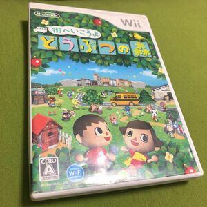 街へいこうよどうぶつの森 Wii 送料無料