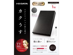 アウトレット品・送料無料 IO-DATA USB3.0対応 外付け ポータブルハードディスク 1TB HDPT-UT1K
