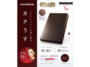 アウトレット品・送料無料 IO-DATA USB3.0対応 外付け ポータブルハードディスク 1TB HDPT-UT1BR