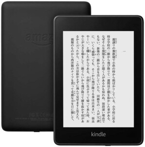 新品・送料無料 Kindle Paperwhite 第10世代 Wi-Fi 防水機能搭載 8GB 広告なし ブラック キンドル アマゾン タブレット 送料無料