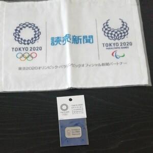 東京オリンピック ピンバッジ&スポーツタオルセット◆新品未使用品◆送料込み