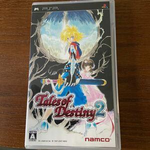 【PSP】 テイルズ オブ デスティニー2