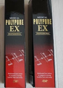新品未開封 匿名配送 送料無料 ポリピュアEX 育毛剤 2個セット 薬用 ポリピュアEX スカルプ