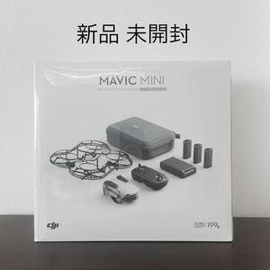 DJI MAVIC MINI マビックミニ FLY MORE COMBO フライモアコンボ【シュリンク未開封・国内正規品】