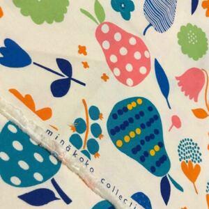 〈専用!けいあいとし 様〉LECIEN ルシアン minakoko かわいい北欧風/レトロ30/ディーズ チョコレート色/国産 黄