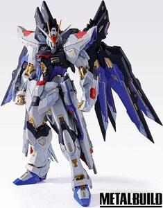 BANDAI METAL BUILD ストライクフリーダムガンダム SOUL BLUE Ver. & 光の翼オプションセット 魂ネイション2018 魂ウェブ商店限定