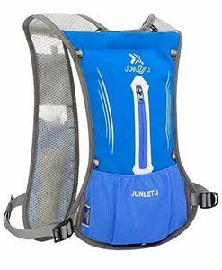 超軽量 ランニングバッグ サイクリングバッグ 自転車 バッグ バックパック リュック 光反射 通気 防水 ウォーキング ブルー