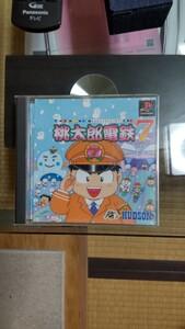 桃太郎電鉄7 PSソフト