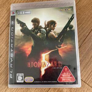 バイオハザード5 PS3 BIOHAZARD PS3ソフト ゲームソフト