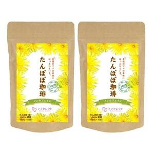タンポポコーヒー 3g×30包 2袋セットノンカフェイン 新品 送料無料
