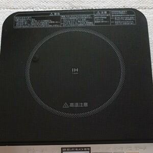 パナソニック IHクッキングヒーター KZ-PH33-K 静音設定