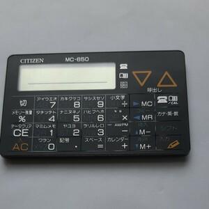 美品 電卓電子電話帳名刺サイズ MC650 80年代家電 稼働中
