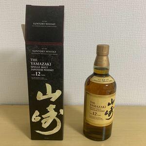 サントリー 山崎12年 シングルモルトウイスキー 700ml アルコール分43% ※化粧箱付き 新品