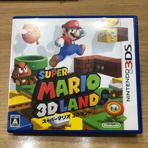 スーパーマリオ3Dランド Nintendo3DS