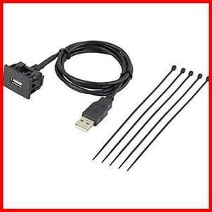 【特価】 エーモン AODEA(オーディア) F0208 USB接続通信パネル トヨタ車用 (2311)