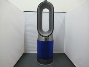 即決 中古 美品 dyson ダイソン 扇風機 ファンヒーター Pure Hot + Cool 空気清浄ファンヒーター HP04 2020年製 動作確認済み