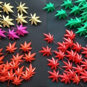 もみじ 折り紙で作った 紅葉 壁面飾りにいかが