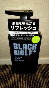 BLACK WOLF リフレッシュ スカルプシャンプー 380ml