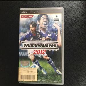 ワールドサッカー ウイニングイレブン 2012 ソフトおまとめ買いでお安くします!