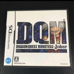 ドラゴンクエストモンスターズ ジョーカー ソフトおまとめ買いでお安くします!