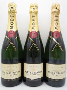 未開栓 洋酒 モエ・シャンドン インペリアル MOET & CHANDON シャンパン 750ml 12% 3本セット 送料無料