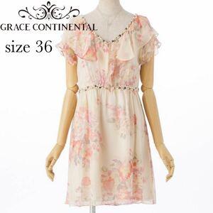 シルク100% グレースコンチネンタル ブーケフラワーワンピース ピンク Mサイズ 花柄 ドレス