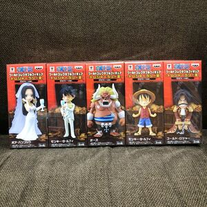 ワンピース ワールドコレクタブルフィギュア トレジャーラリー3 ロジャー ver. TAITO限定 全5種 新品未開封品