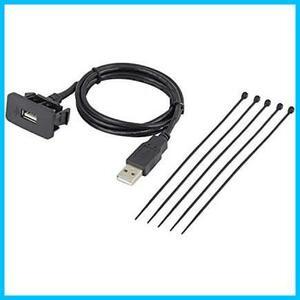 エーモン AODEA(オーディア) USB接続通信パネル トヨタ・ダイハツ車用 2312