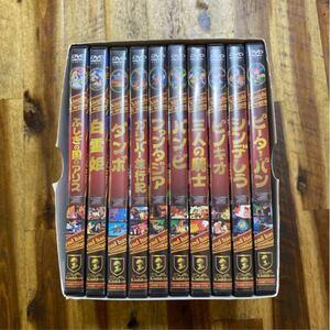 ディズニー DVD BOX