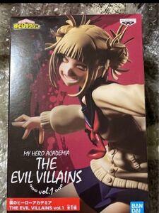 僕のヒーローアカデミア THE EVIL VILLAINS vol.1 トガヒミコ フィギュア 非売品 プライズ my hero academia 希少