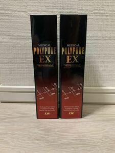 シーエスシー 薬用ポリピュアEX 120ml ポリピュアEX 2本セット
