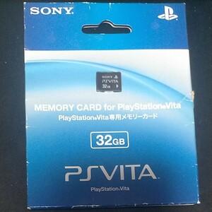 PS Vita 専用 メモリーカード 32GB