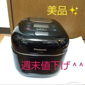 【美品】 Panasonic パナソニック 炊飯器 3合 可変圧力IH式 Wおどり炊き SR-JW0