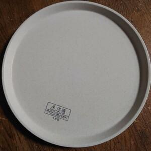 電子レンジ ターンテーブル 丸皿 白 27.3cm