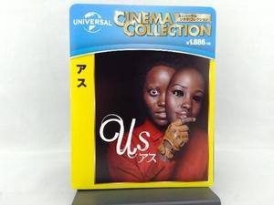アス(Blu-ray Disc)