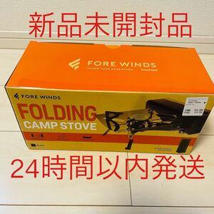 イワタニ カセットコンロ フォールディング キャンプ ストーブ FW-FS01
