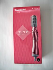 【新品未開封】Panasonic EH-KN7B-PP カールドライヤー