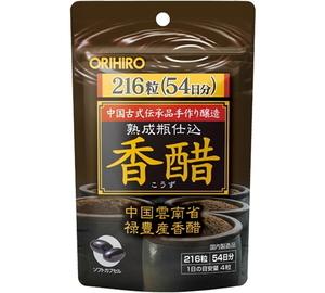 【送料無料】 香酢カプセル(香醋) 216粒 オリヒロ●