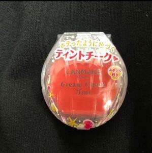 キャンメイク クリームチークティント05 ほお紅・フェイスカラー
