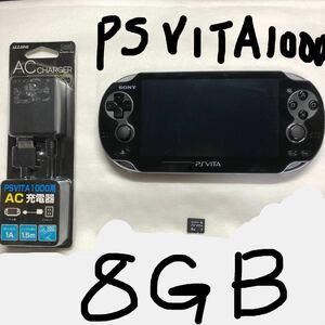 SONY PS Vita PCH-1000 Wi-Fiモデル クリスタルブラック 8GB メモリーカード 充電器付き