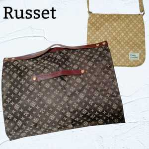 美品Russet russet ラシット 定番モノグラム柄ハンドバッグ セット販売 おまけ レザー ゴールド金具 ブラウン ゴールド 日本製 高級 大容量