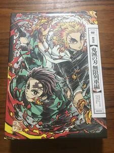 劇場版 鬼滅の刃 無限列車 完全生産限定版DVD