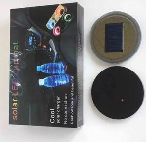 車載LED ソーラー式 ドリンクホルダー ブルー 青 2個セット コンソール ソーラーパネル搭載