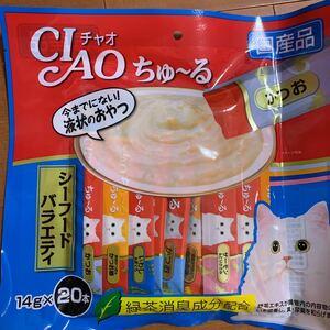 CIAO チャオ ちゅ~る シーフードバラエティ 14g×20本 いなば ちゅーる 猫用液状おやつ 国産品 保存料不使用