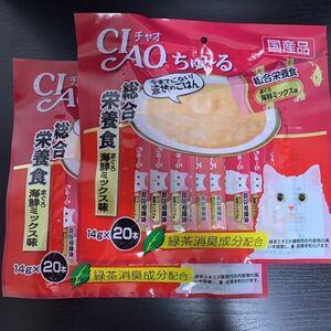 CIAO チャオ ちゅ~る 総合栄養食まぐろ海鮮ミックス味14g×20本×2袋 いなば ちゅーる 猫用液状フード 国産品 保存料不使用